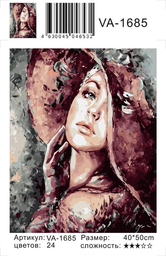 Картина по номерам VA-1685 Девушка 40х50 см