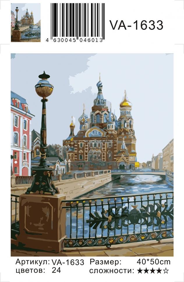 Картина по номерам VA-1633 Кремль 40х50 см