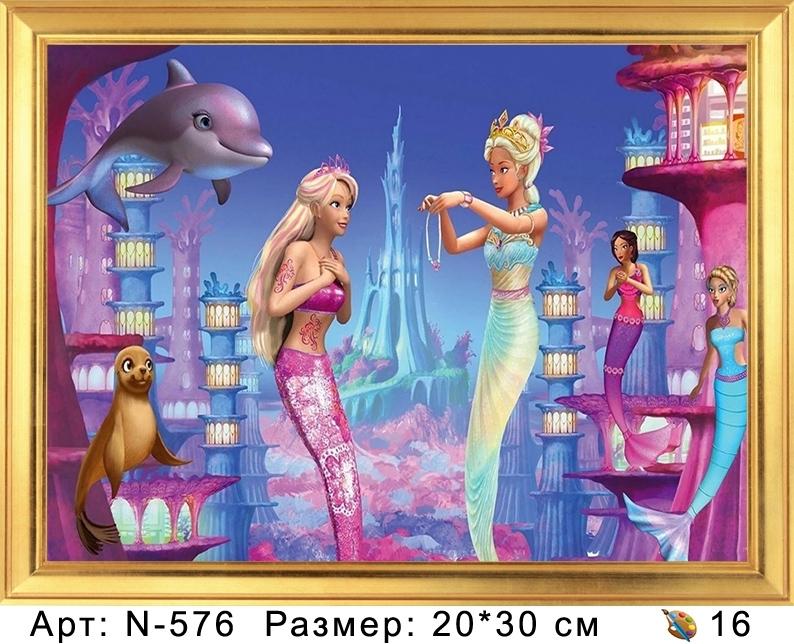 Картина по номерам N-576 Русалочка 20х30 см