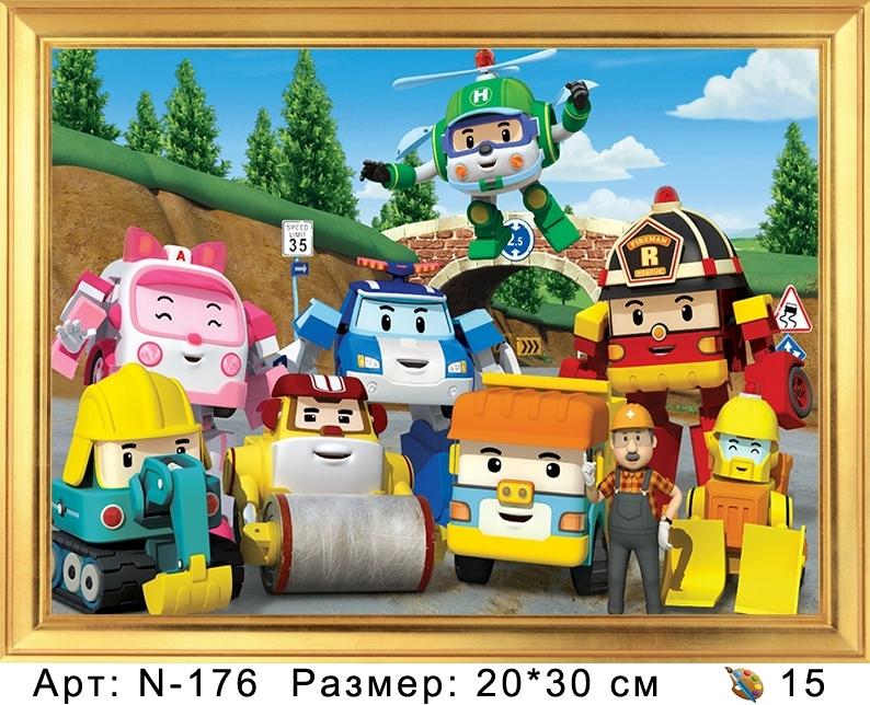 Картина по номерам N-176 Роботы-машинки 20х30 см