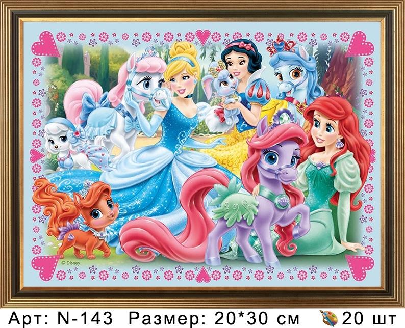Картина по номерам N-143 Сказочные персонажи 20х30 см