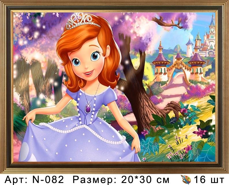 Картина по номерам N-082 Принцесса София 20х30 см