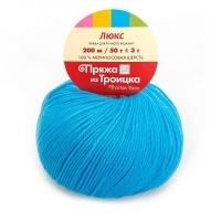 Пряжа Троицкая Люкс (Пряжа Троицкая Люкс, цвет 0474 голубая бирюза)