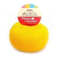 Пряжа Троицкая Люкс (Пряжа Троицкая Люкс, цвет 0596 желтый)