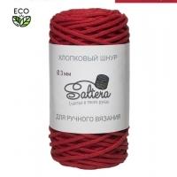 Шнур хлопковый Сальтера (красный)