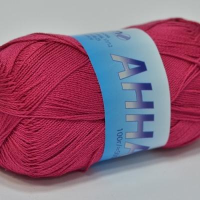 Пряжа Сеам Анна твист (Пряжа Сеам Анна твист, цвет 319 экстравагантный розовый)