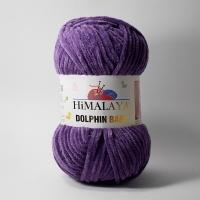 Пряжа Himalaya Dolphin Baby (80340 фиолетовый)