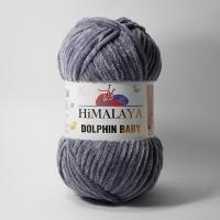 Пряжа Himalaya Dolphin Baby (80320 серый)