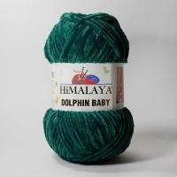Пряжа Himalaya Dolphin Baby (80331 т.бирюзовый)