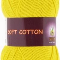 Пряжа Vita cotton Soft cotton (1803 желтый)