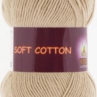 Пряжа Vita cotton Soft cotton (1807 св.бежевый)