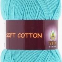 Пряжа Vita cotton Soft cotton (1809 св.голубая бирюза)