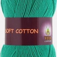 Пряжа Vita cotton Soft cotton (1819 зеленая бирюза)
