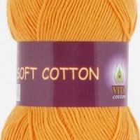Пряжа Vita cotton Soft cotton (1829 т. желтый)