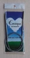 Спицы круговые 100 см 1,5-6,0 мм