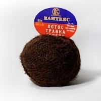 Пряжа Камтекс Лотос Травка Стрейч (63 шоколад)