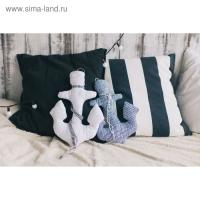 Мягкая игрушка Подушка – якоря, набор для шитья