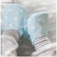 Детские пинетки Мамина радость, набор для шитья, 16,3х10,7х1,5 см голубые