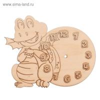 Основа для часов из фанеры Дракончик 17,5х14 см